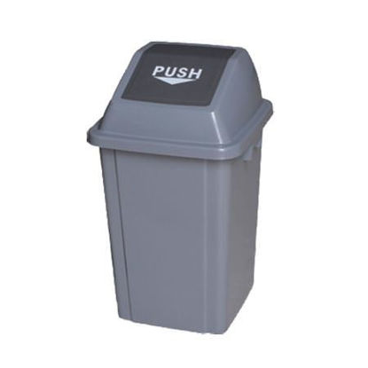 Picture of HINGED LID GARBAGE CAN - 25 L