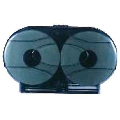Picture of PERFORME TOILET PAPER DISPENSER