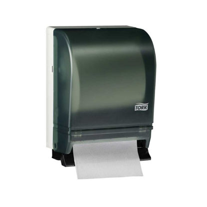 Picture of PUSH-BAR HAND PAPER DISPENSER - 87T